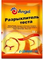 """Разрыхлитель теста двойного действия """"Angel"""""""