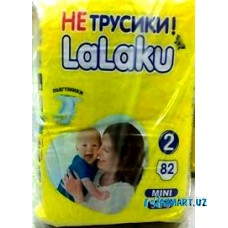 "Подгузники - НЕ трусики ""Lalaku"" 2-82"