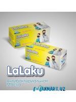 """Маска антибактериальная """"Lalaku"""""""