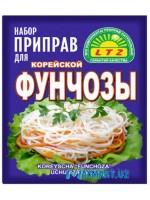 """Набор приправ """"Для ФУНЧОЗЫ"""" LTZ 25гр."""