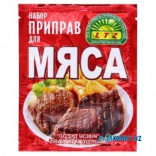 """Набор приправ """"Для МЯСА"""" LTZ 25гр."""