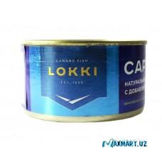 """Сардины натуральные с добавлением масла ТМ """"LOKKI"""" 230гр."""