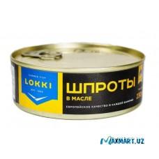 """Шпроты в масле ТМ """"LOKKI"""" 230гр."""