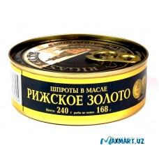 """Шпроты """"Рижское Золото"""" 160гр."""